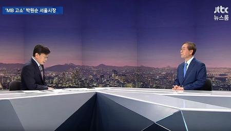 박원순 서울시장 이명박 전 대통령 고소, MB 정권 박원순 제압 문건