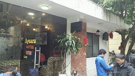 베트남 호치민 역사 박물관 근처 Apsara Cafe
