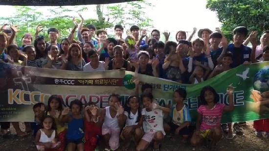 2017필리핀 의료선교팀 스케치 영상