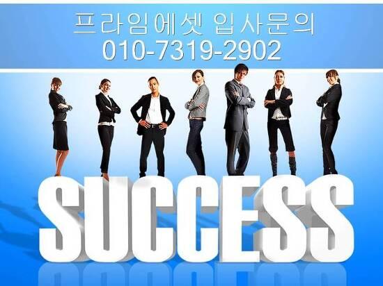 [보험설계사이직]서울에서 활동하는 보험설계사의 이직상담