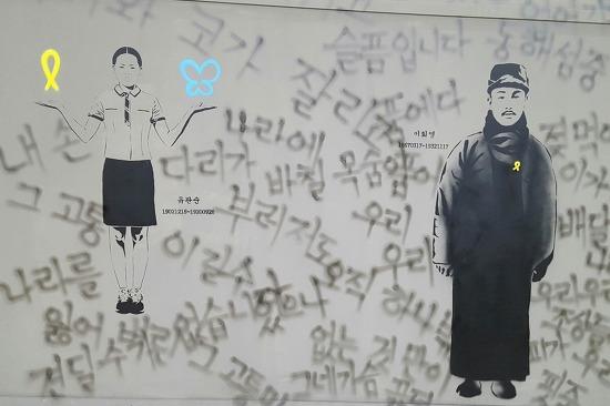 (경리단길 가기)독립운동가 그래피티가 있는 서울 녹사평 역