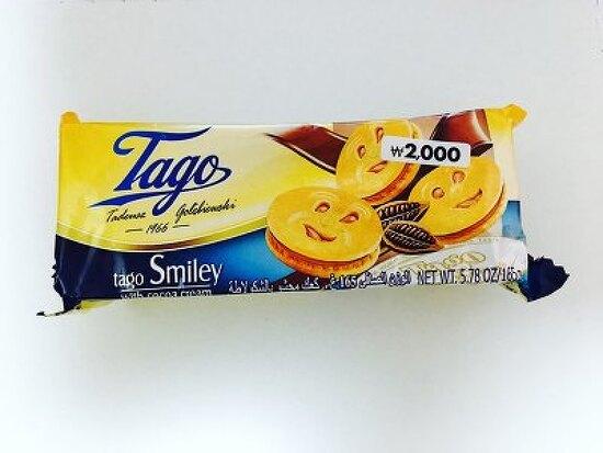 [일상] 해맑게 웃는 쿠키, 타코 스마일리 쿠키