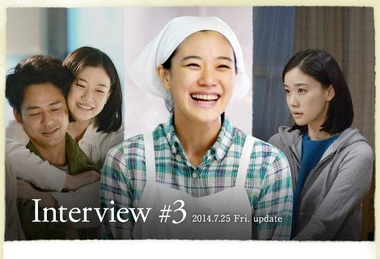 [인터뷰번역] 젊은이들 2014 사와베 아즈사역. 아오이 유우 인터뷰