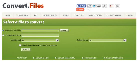 avi, pdf, png, psd, mp3 등 모든 동영상 이미지 문서 파일 변환 사이트 convert files
