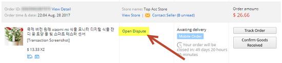 Aliexpress.com 분쟁(환불, 반품) 제기하는 방법 (알리, Open Dispute)