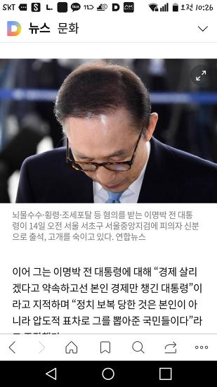 이명박 검찰 소환,역사적인 날