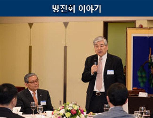 한국방위산업진흥회를 소개합니다