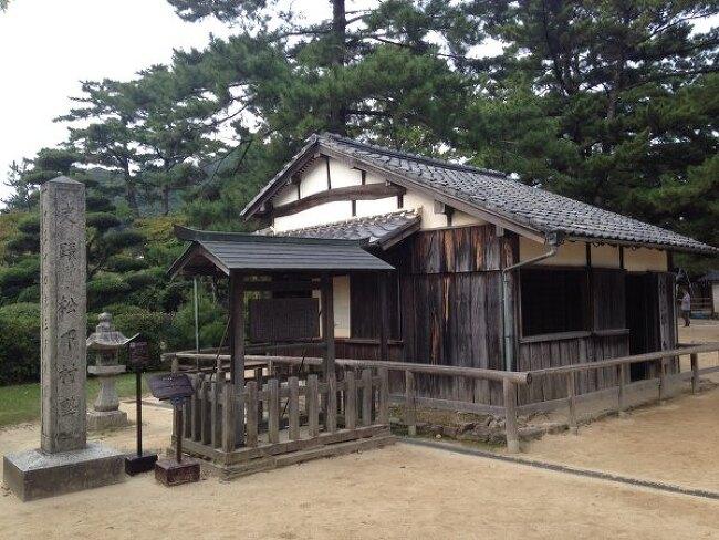 일본에서 마음이 불편해지는 곳만 찾아가는 여행 - 다크투어리즘