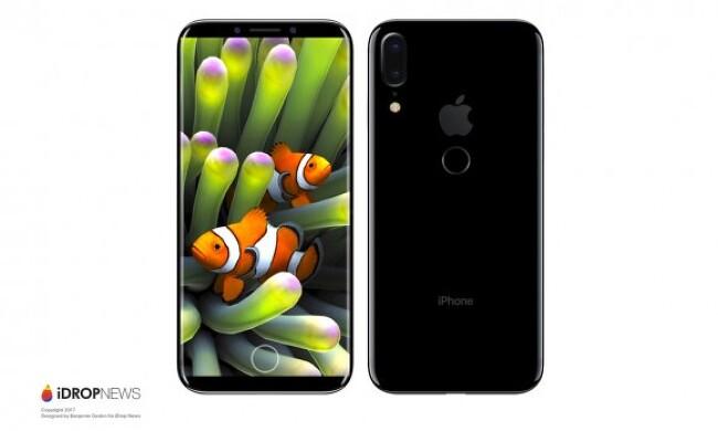 아이폰8 플러스도 출시된다?!