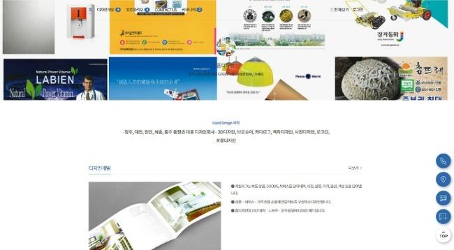 브로슈어, 카탈로그, 디자인제작업체, 디자인개발 전문기업 홈디자인을 소개합니다.