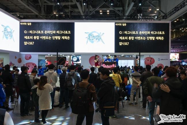 G-STAR 2017 그라비티, 라그나로크 Zero 발..