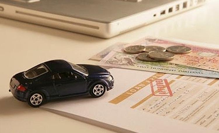 [자동차보험] 자동차보험료를 낮출 수 있는 몇가지 방법들을 소개힙니다.