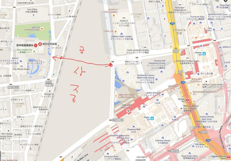 오사카-우메다>>우메다공중정원가는방법