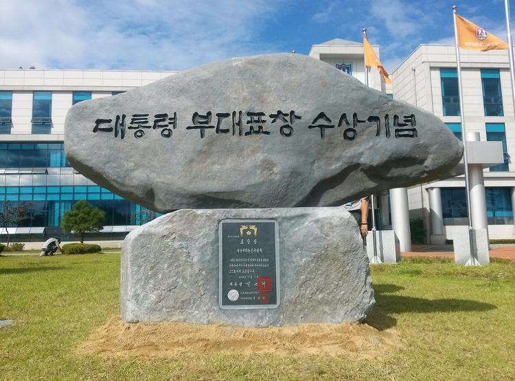 국군지휘 통신사령부