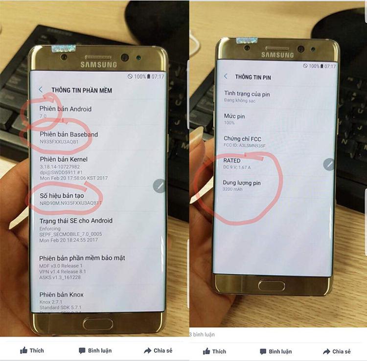 갤럭시노트7 리퍼폰 관련 정보
