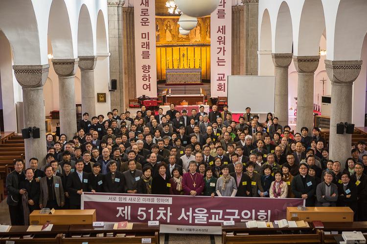 제51차 서울교구의회 이모저모