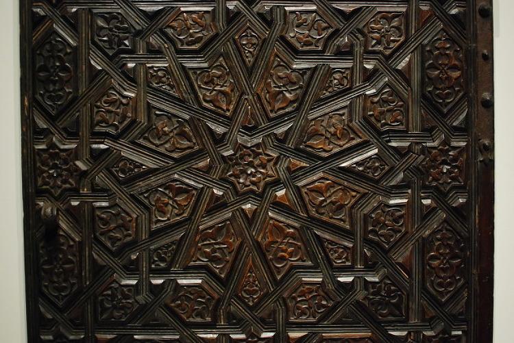 이슬람의 보물 - 프리즈(건축 장식)
