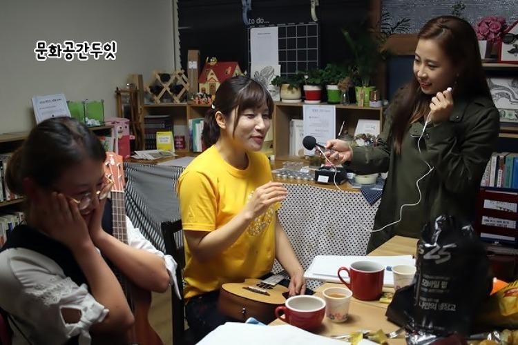 [부산우쿨렐레모임] TBN교통방송에 소개된..