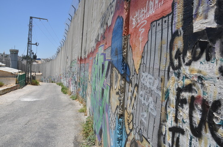 2013 대안성지순례 현장순례 - 분리장벽