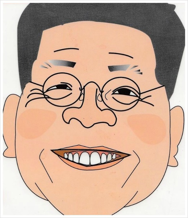 대통령의 안경