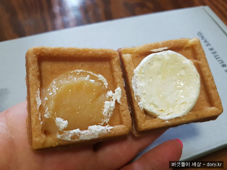 고소함 가득, 버터와 캐러멜의 조합 Press Butter Sand