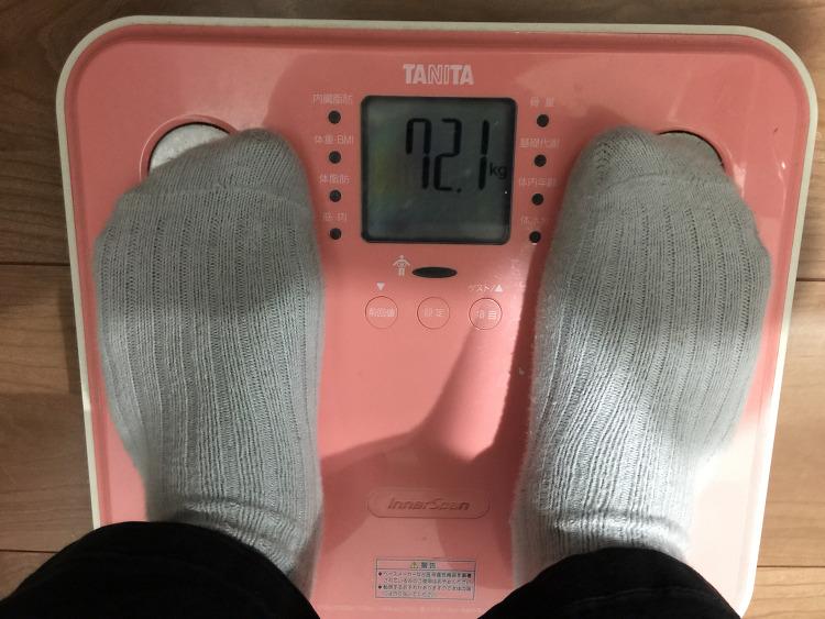 1065일차 다이어트 일기! (2017년 8월 9일)