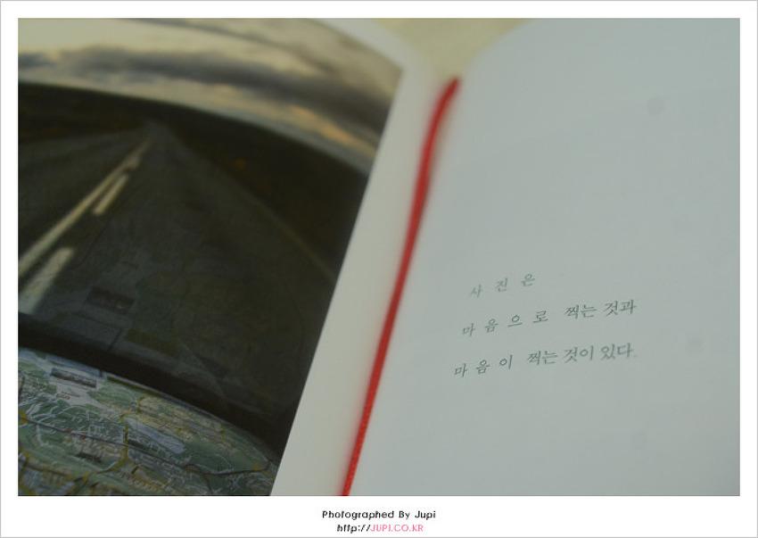 사소한 일상에서 얻는 소소한 행복 - 최강희 ( 2 )