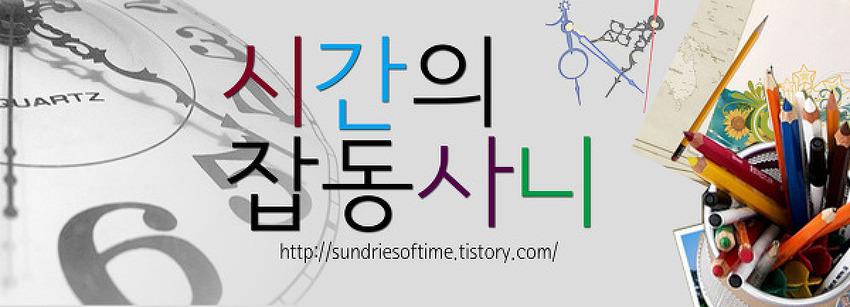 카오야이 일기(3)