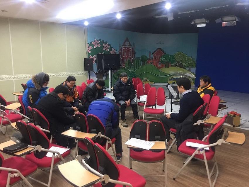 16년 12월 남전도회 정기 기도회