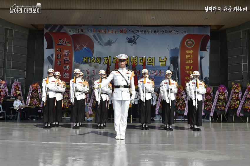 제16회 제주 해병의 날 행사!!