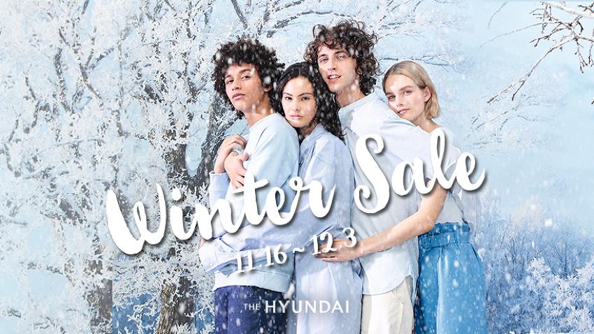 [Winter Sale] 11월 현대백화점 겨울세일 총정리