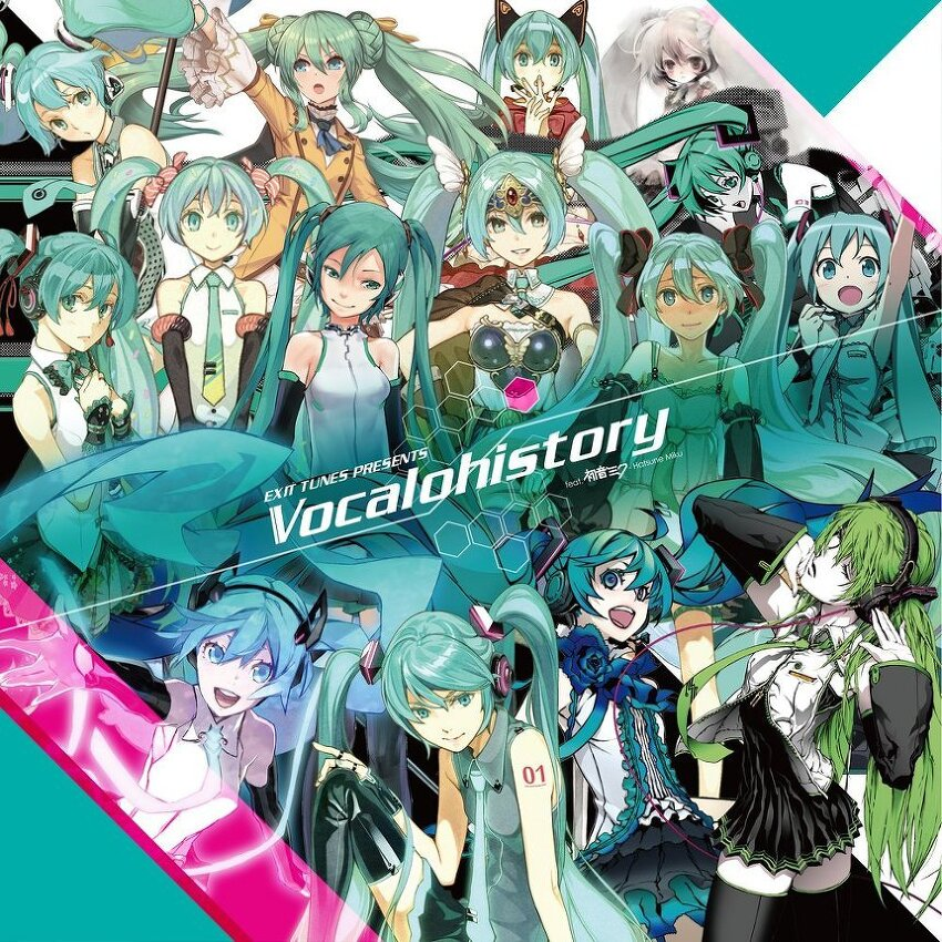 EXIT TUNES PRESENTS Vocalohistory feat...