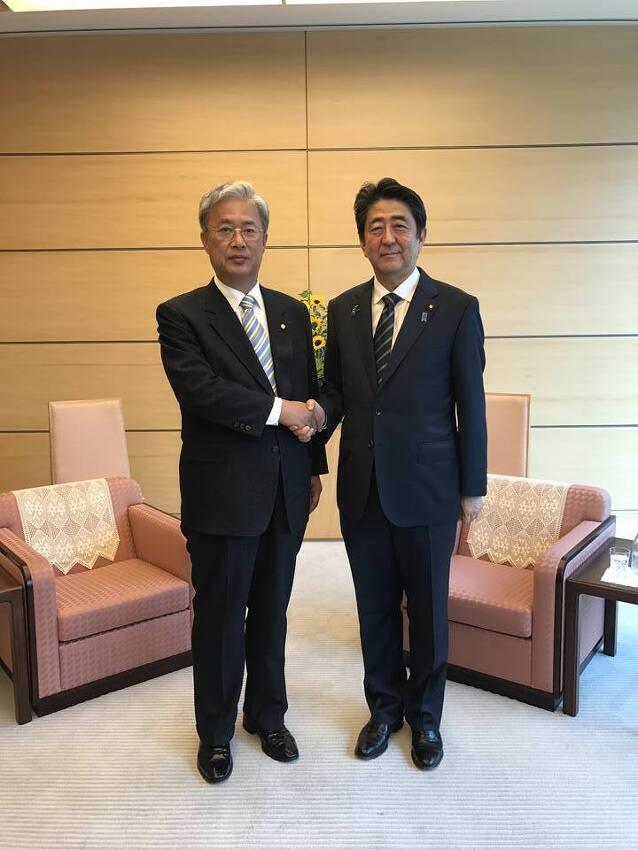 오오시마 타다모리(大島 理森) 중의원 의장의 초청 일본 공식 방문