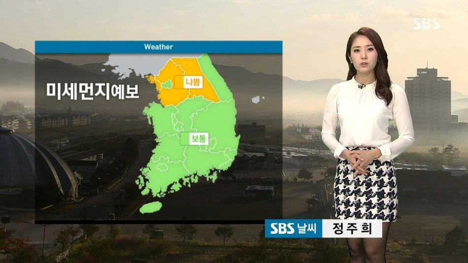 151105 SBS 정주희 기상캐스터
