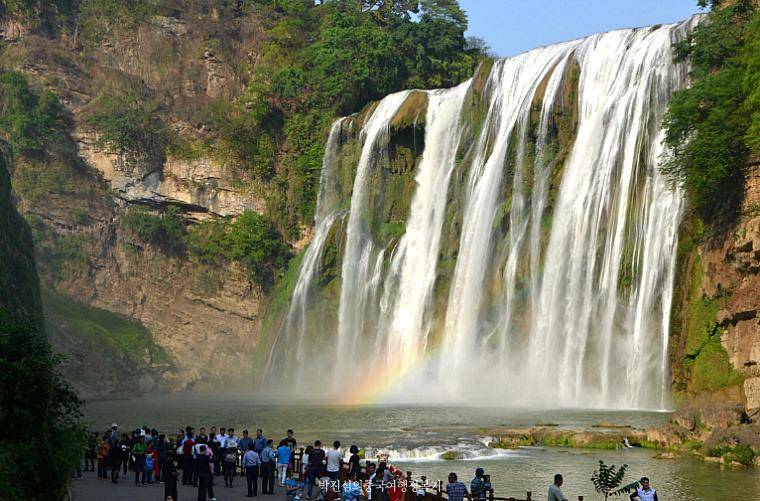 세계에서 가장 큰 폭포군(群) 황과수폭포(黄果树瀑布)【下】