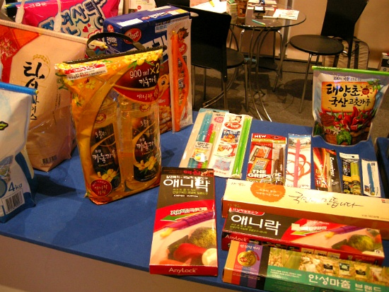 Food Week 2012, Korean international food & food tech expo(COEX) - 05