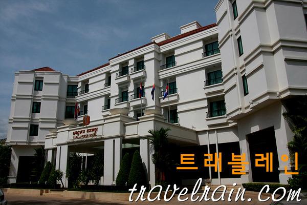 Frangipani Villa Hotel Siem Reap