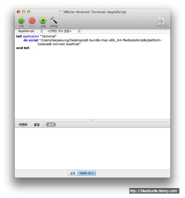 terminal application for mac desktop