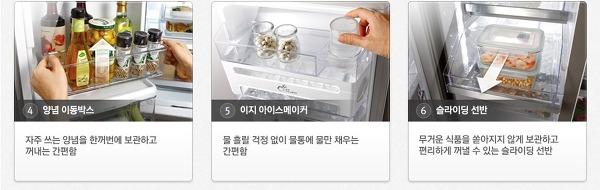 LG냉장고 디오스 V9100