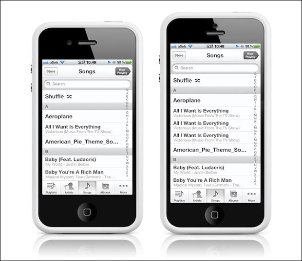 아이폰5 디스플레이 액정 화면크기