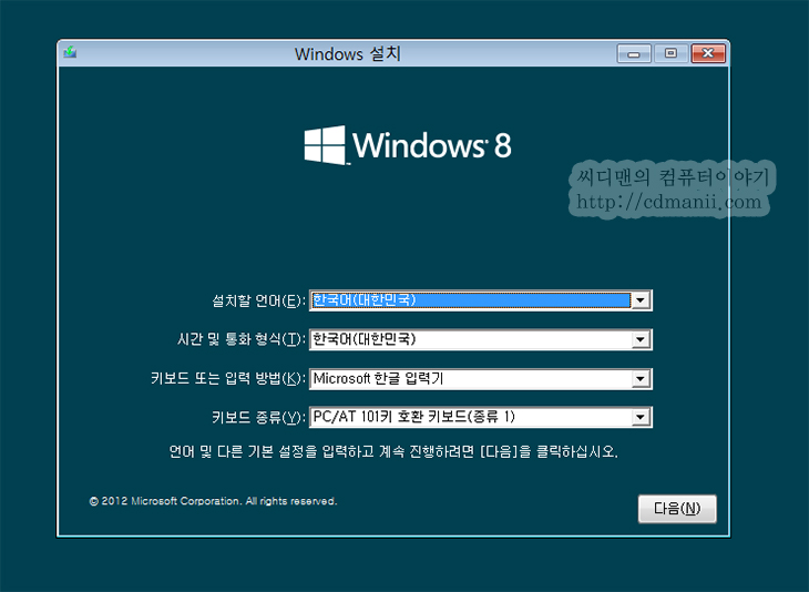 Intel Virtualization Technology, It, This 64-bit application couldn't load because your PC doesn't have a 64-bit processorThis 64-bit application couldn't load because your PC doesn't have a 64-bit processor, VMware, VMWare 에러, win8, Windows 8, 설치, 에러, 윈도우8, 최신버전,