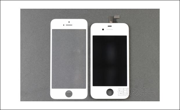 아이폰5 디스플레이 전면부 패널과 아이폰4S 비교
