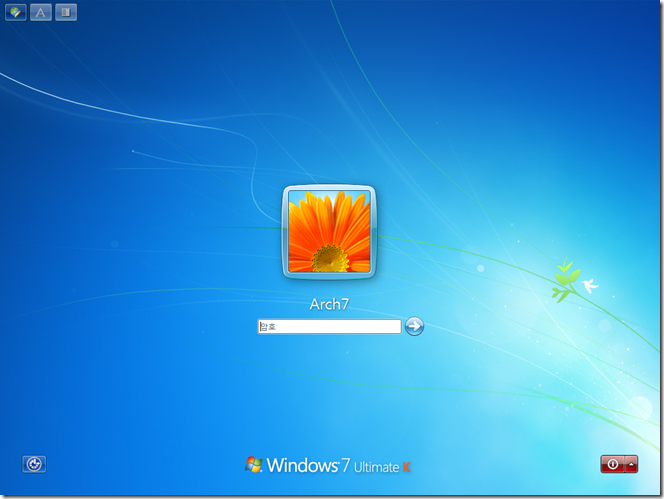 위에서 정한 시간 동안 PC를 사용하지 않으면, 자동으로 잠금 상태가 됩니다.