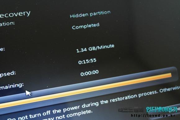 레노버 울트라북 U310 초기화 작업시간