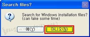 pe builder 윈도우파일찾기