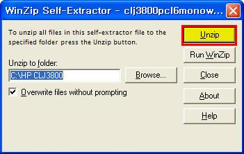 포스트스크립트(PS) 프린터 드라이버 설치하기