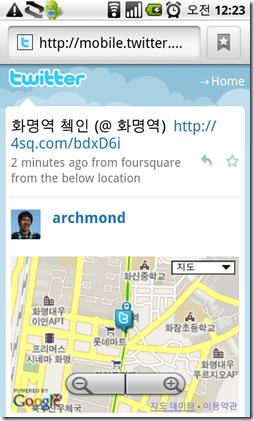 foursquare_6