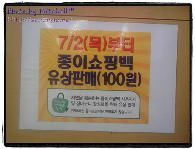 종이쇼핑백 유상판매!!!