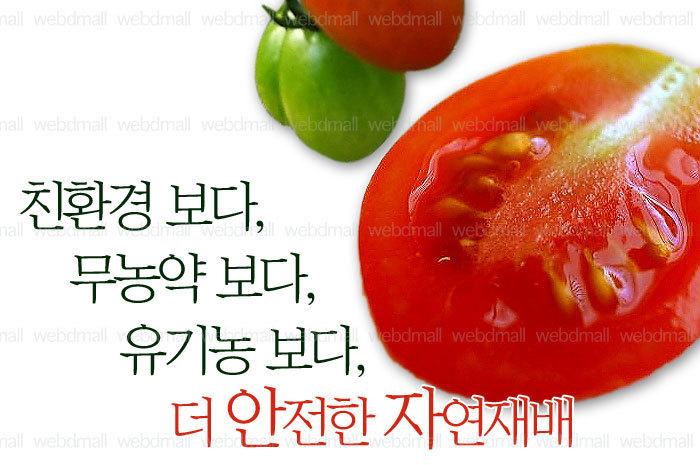 무농약_유기농-직거래_농장