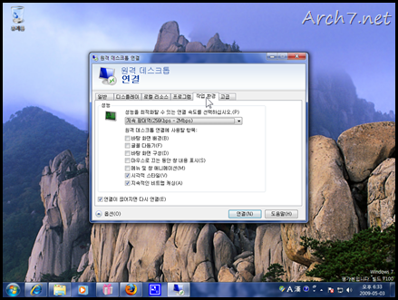 win7_rc_kr_276